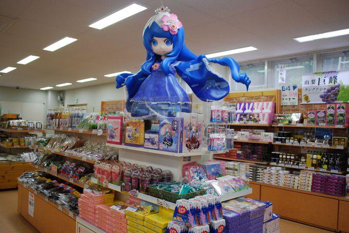 アニオタも注目の萌えキャラ「桜織ちゃん」発見!!