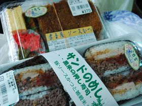 群馬・渋川「道の駅こもち」でこんにゃくの試食と手作りグルメを堪能|群馬県|トラベルjp<たびねす>
