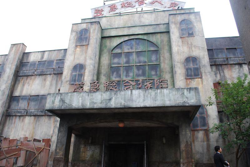 富士急ハイランド「戦慄迷宮vs絶望要塞2」で恐怖と絶望体験!?