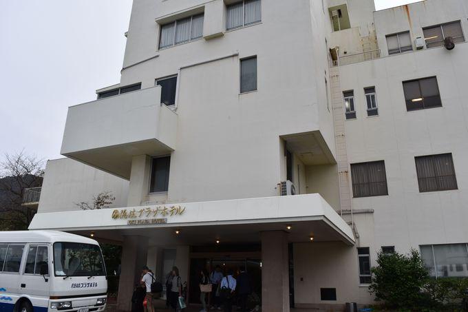 豊かな自然に囲まれた「隠岐プラザホテル」