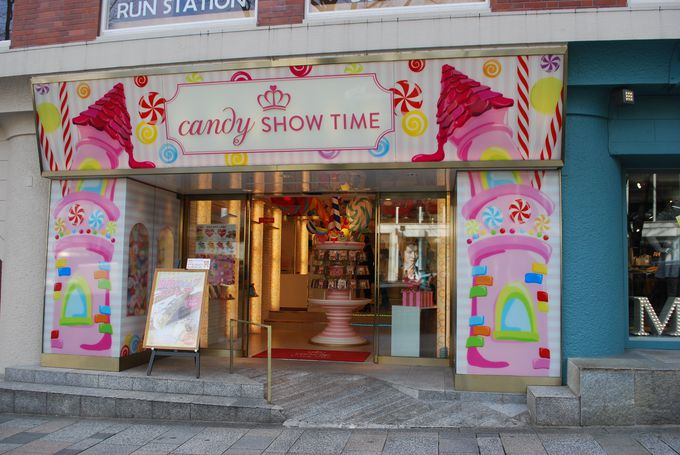 1.CANDY SHOW TIME 表参道店