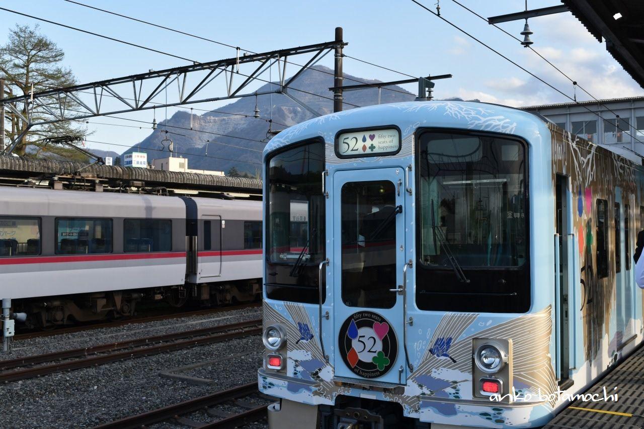 爽やかなカラーの観光列車その名も「52席の至福」!!