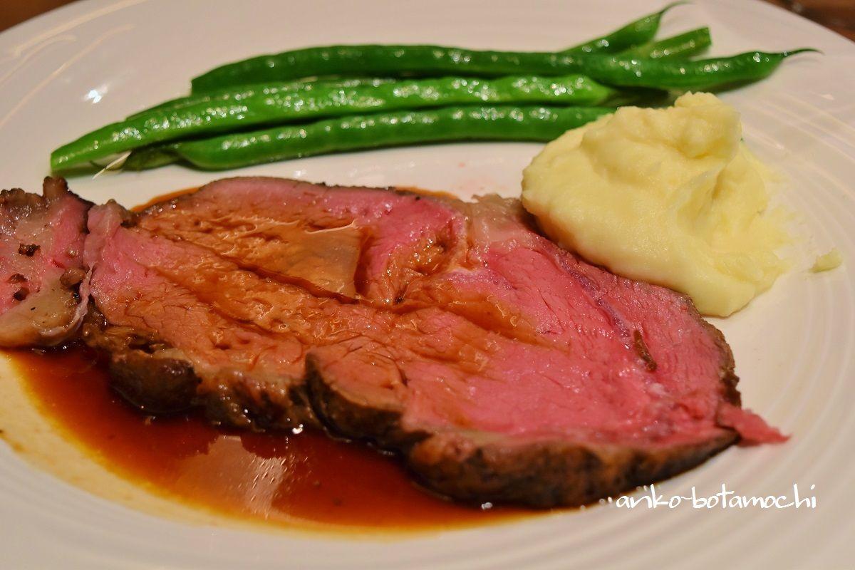 9.37 Roast Beef