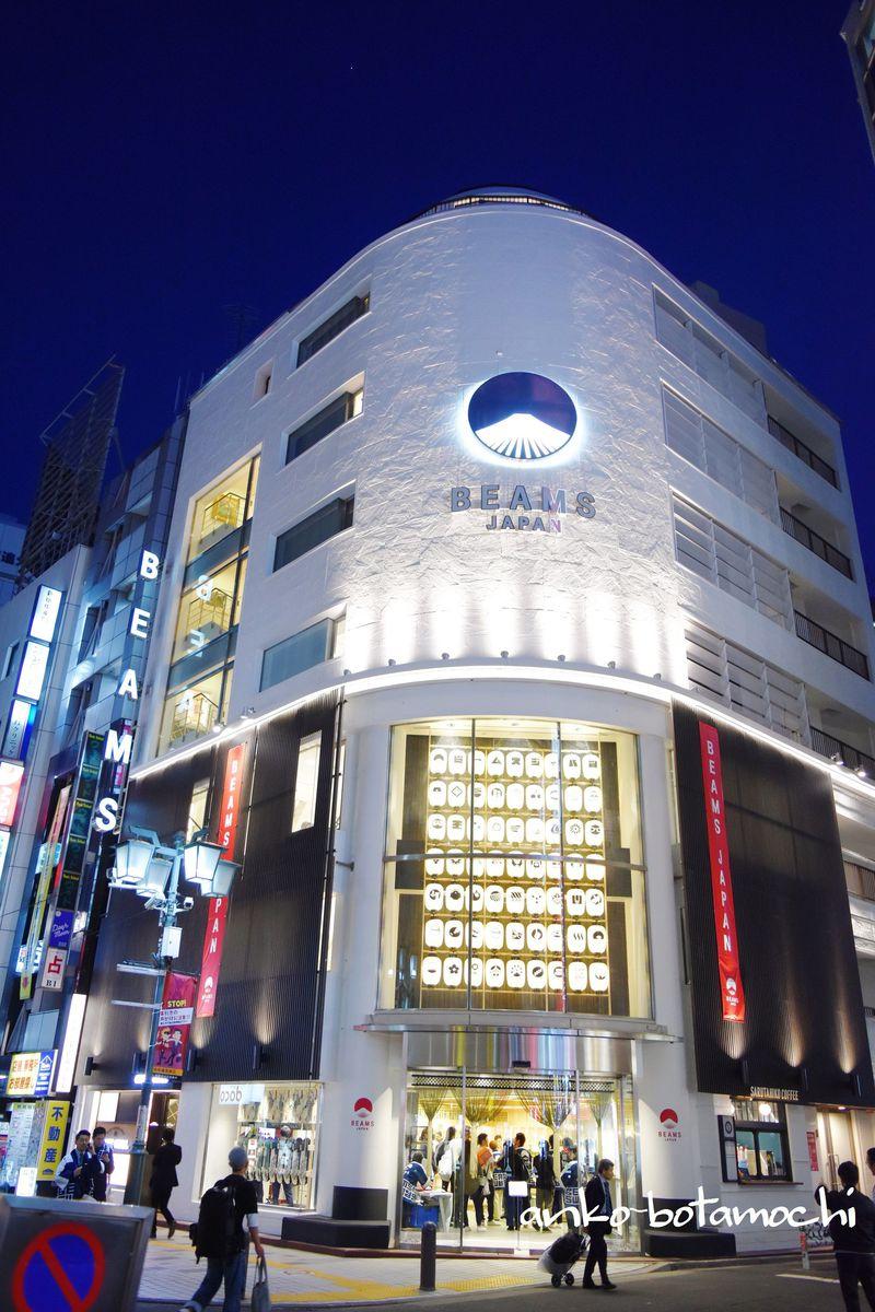 世界に誇る日本のクラフトが大集合「新宿ビームスジャパン」オープン