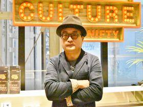マニアックなイベントを毎日開催!渋谷「東京カルチャーカルチャー」