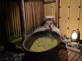たぬきだらけ過ぎる温泉!?滋賀県「炎の里信楽の宿 小川亭」|滋賀県|トラベルjp<たびねす>