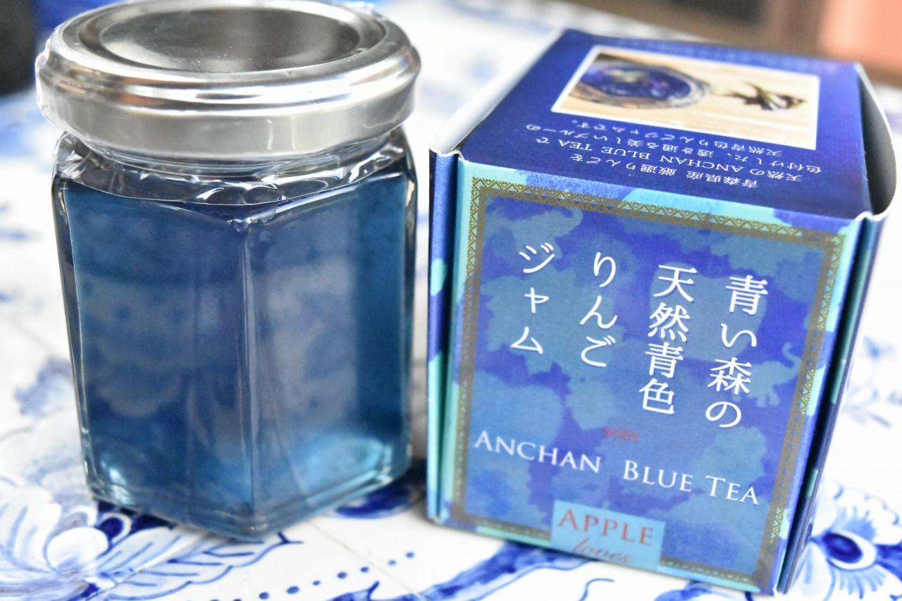 世界初の「青いジャム」が青森で誕生!!