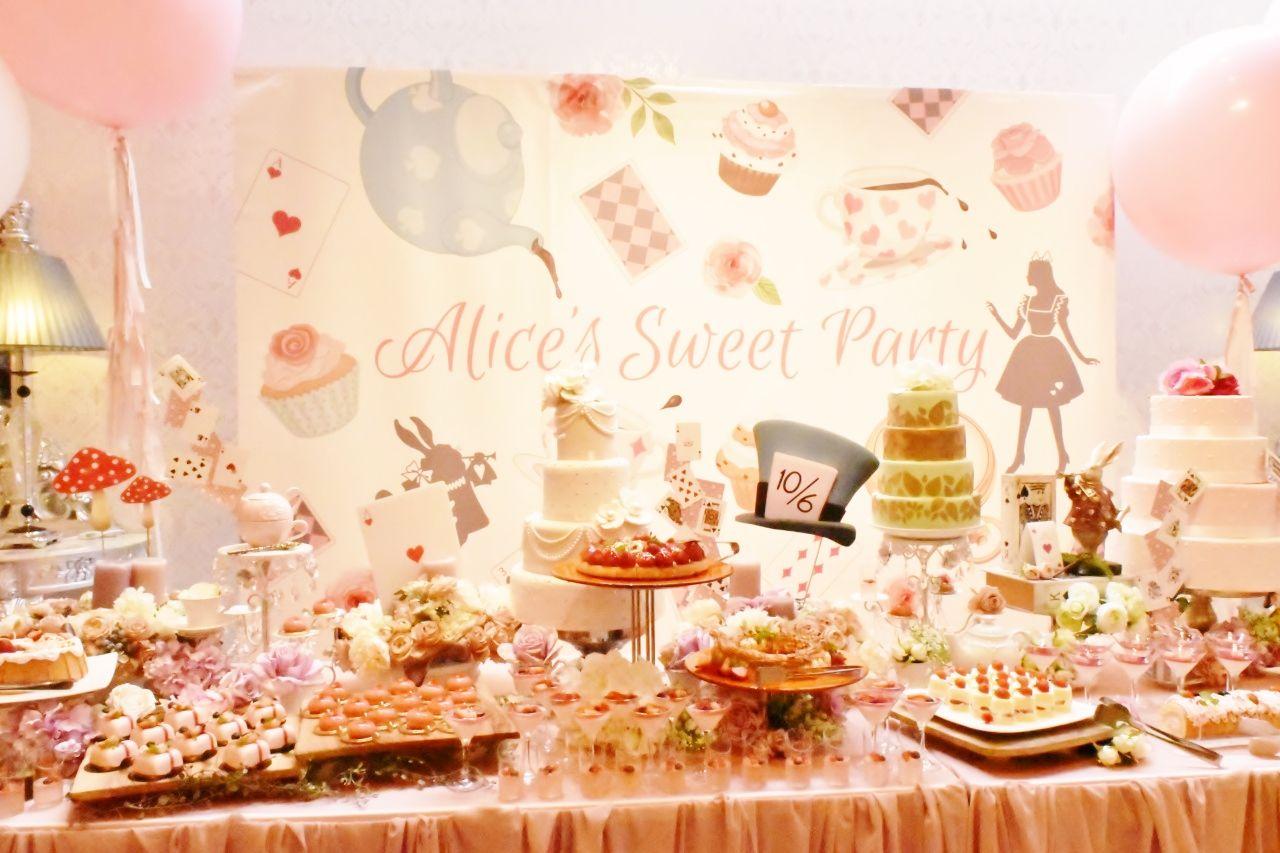 ピンクや苺いっぱい!大人カワイイ「アリスのスイートティーパーティー」