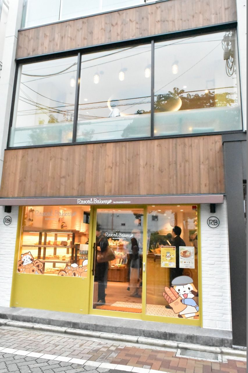 人気のショッピングスポット「中道通り」にラスカルベーカリーが登場!