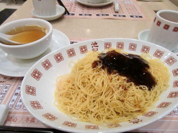 ぷりぷりの海老ワンタンがたっぷりのワンタン麺
