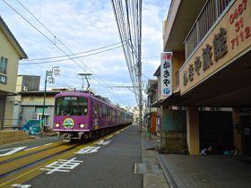 江ノ電が目の前を走る!鎌倉「かきや旅館」は江ノ島散策に便利な宿