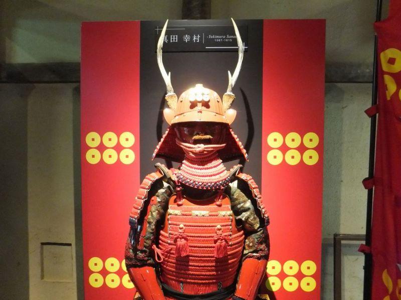 真田幸村に所縁の重要な場所!大阪の「三光神社」と「安居神社」を巡ろう