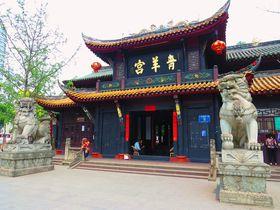 四川省成都市最大の道教寺院「青羊宮」は真っ黒い建物!日本には無い美しさを巡る