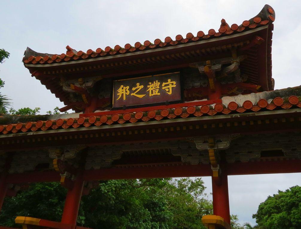 美しき「守礼門」