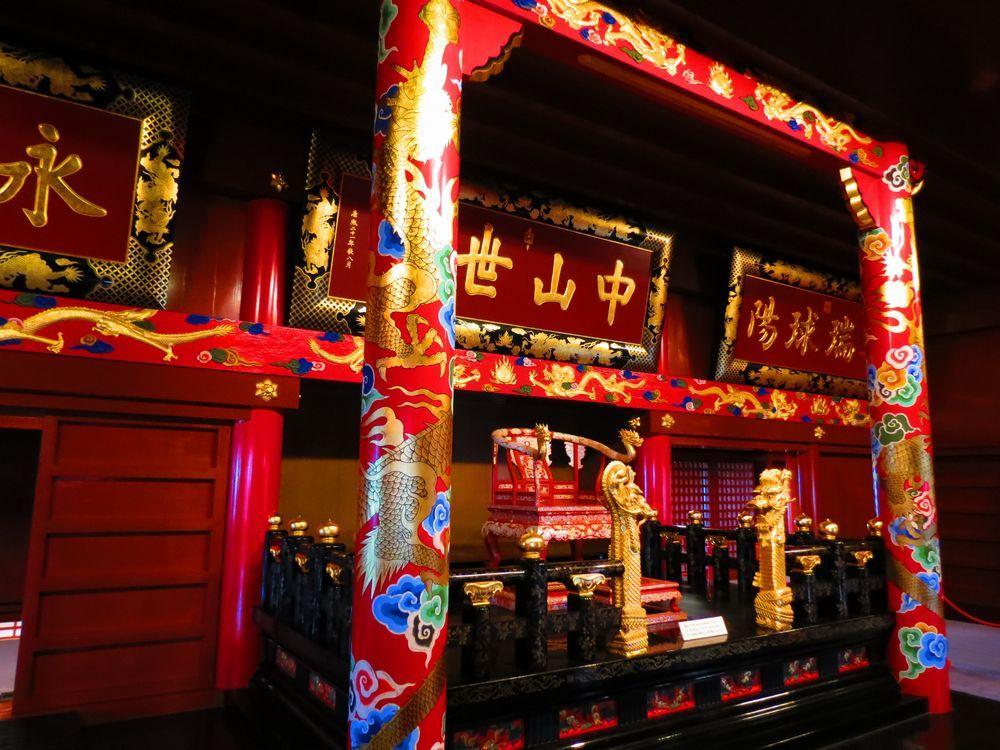 「首里城」であまり知られていない「琉球」と「中国」の関係を巡る旅!