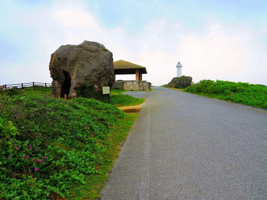 東平安名崎とマムヤの墓