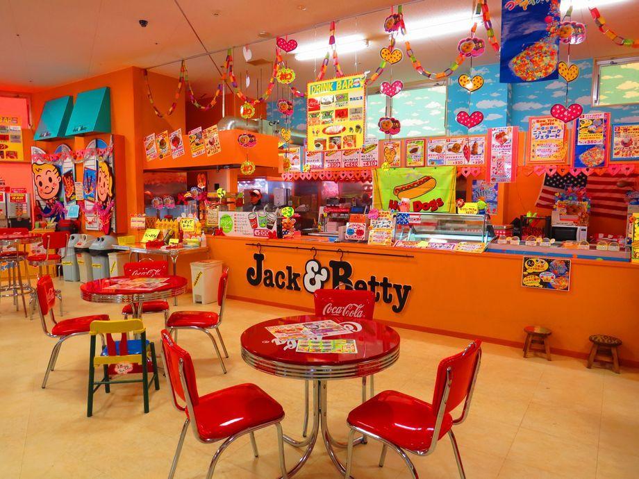 ちょっとアメリカンな食事「Jack & Betty」