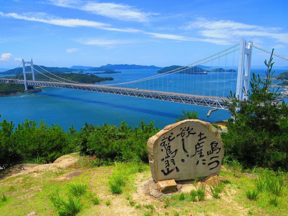 鷲羽山から瀬戸大橋を望む