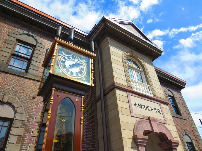 歩いて小樽オルゴール堂(本館)へ