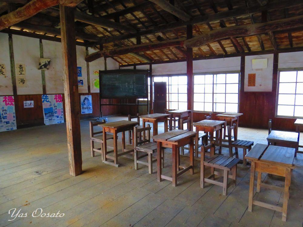 吉田邸、水見色小学校、夫婦倉