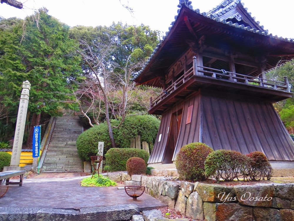 大本山正覚院とは