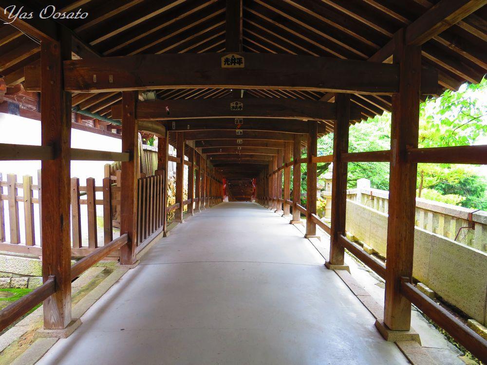 美しき回廊と御釜殿