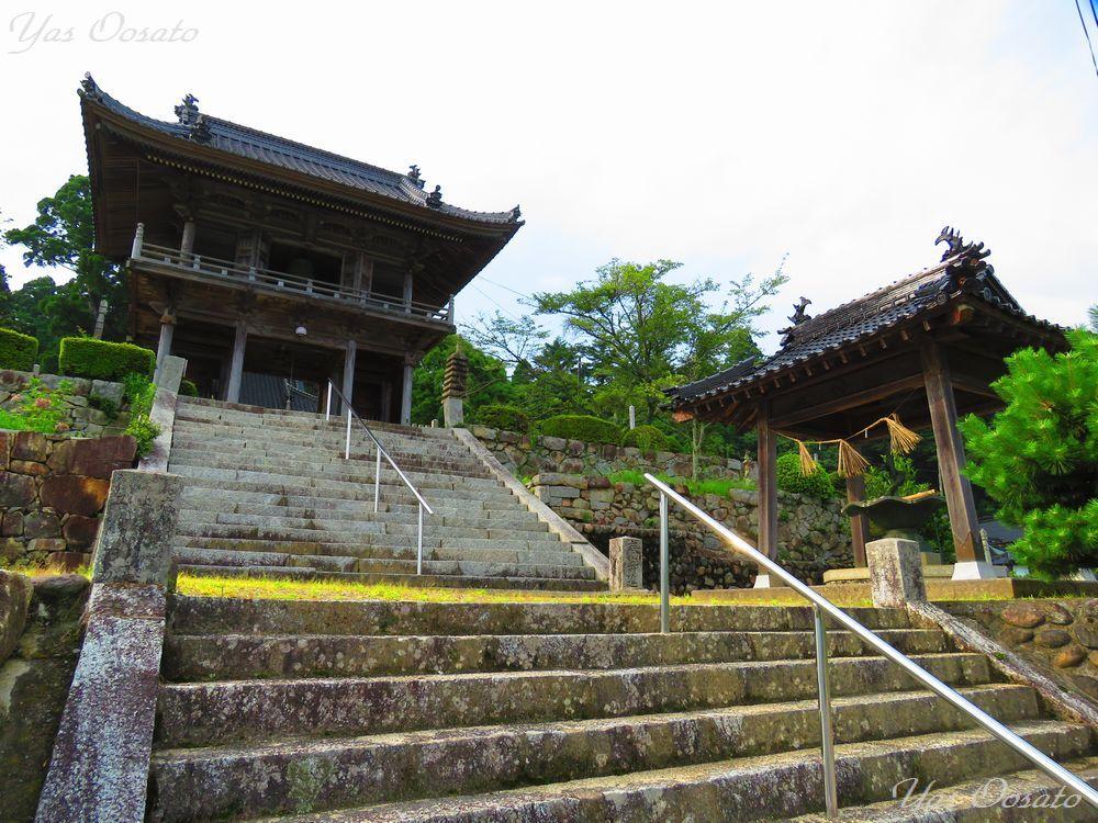 祇園寺とは