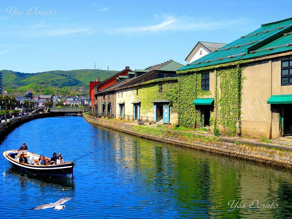 小樽運河から北運河で赤い靴の像...