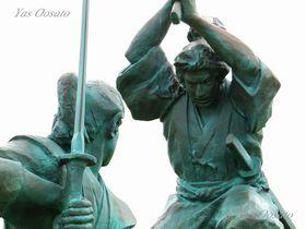 下関・巌流島(船島)は宮本武蔵と佐々木小次郎決闘地!戦いの真実とは?