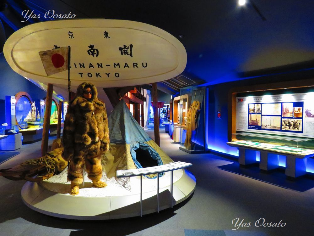 触れる南極の氷とオーロラ観賞!秋田・白瀬南極探検隊記念館が面白い