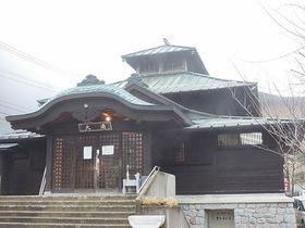 長野・高山温泉郷には四季折々の景色と満天の星空とお尻が真っ黒になる温泉がある?!|長野県|トラベルjp<たびねす>