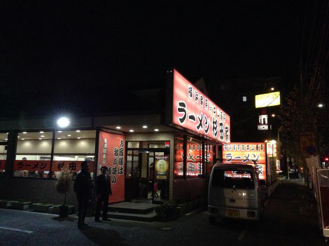 千葉県には杉田家の2号店が出店している
