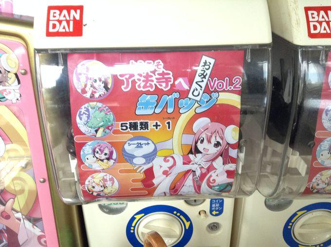 日本で唯一!?お寺に缶バッジのガチャガチャが!