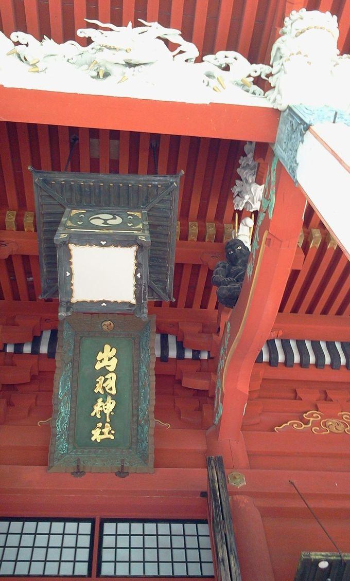 湯殿山神社・月山神社・出羽神社を併せて祀る出羽三山神社