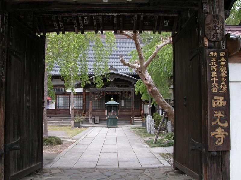 1日お遍路さんにオススメ!四国霊場88ヶ所巡りと同じ功徳を得られる埼玉県・秩父の「西光寺」。