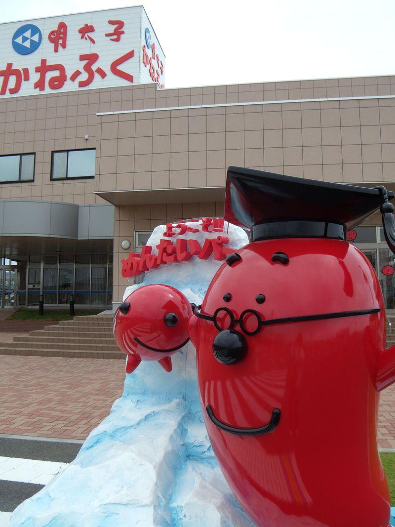 求愛の鳴声に胸キュン♪プチプチ感もたまらない!見て楽しい!食べて美味しい茨城県「めんたいパーク大洗」