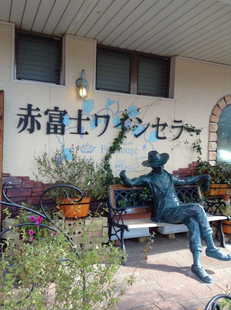 富士山のおひざもと河口湖〜石和へ山梨ワイナリー巡り/旨いワインに出会う旅