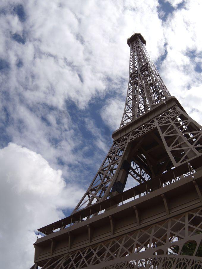 エッフェル塔も視界に!