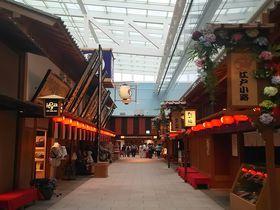 マツコも絶賛!羽田空港国際線ターミナル「江戸小路」の美味しい店を食べ歩こう!|東京都|トラベルjp<たびねす>