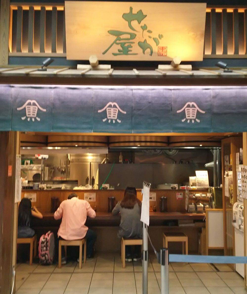 魚介系スープで人気のラーメン「せたが屋」は朝5:00から営業