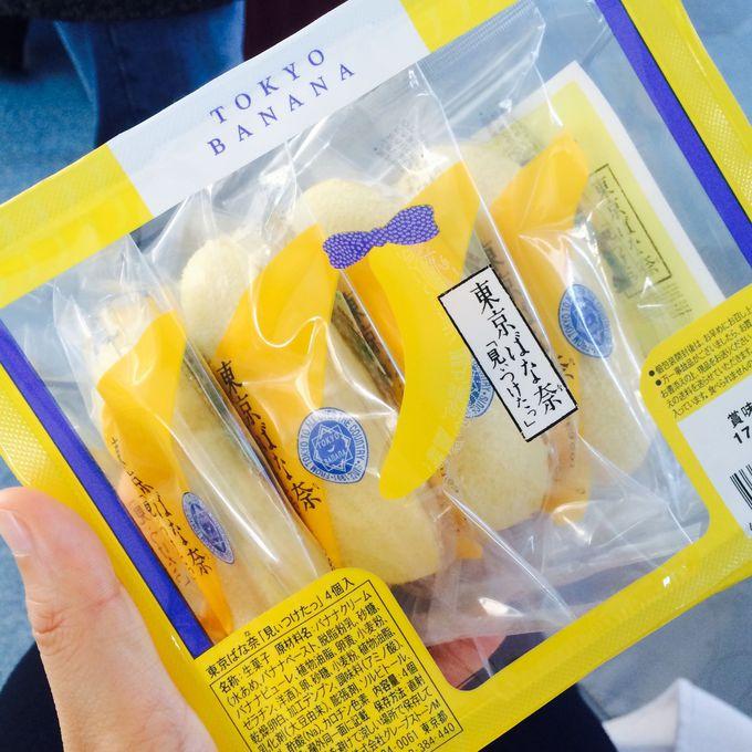 お土産の定番がずらり!北海道を思い出す「ロイズ」や定番「東京ばなな」も種類豊富