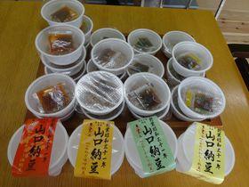 納豆食べ放題も!知る人ぞ知る豊能町こだわりの大阪もん納豆|大阪府|トラベルjp<たびねす>