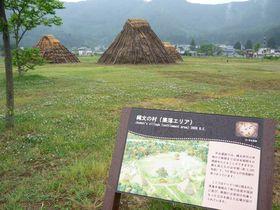 日本の三大遺跡の1つ「平出遺跡」で古代へタイムトリップ|長野県|トラベルjp<たびねす>