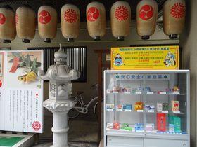 知的好奇心を刺激する「大阪・道修町ミュージアムストリート」薬の歴史と文化を知る旅|大阪府|トラベルjp<たびねす>