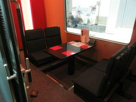 車内にはカフェも!近鉄特急しまかぜで過ごす電車をとことん楽しむ旅|三重県|トラベルjp<たびねす>