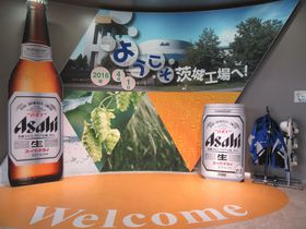 工場見学と嬉しいビール試飲!「アサヒビール茨城工場」お子様向けのイベントも!|茨城県|トラベルjp<たびねす>