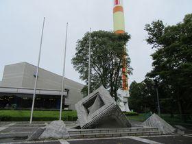 楽しく科学を体験できる!つくばエキスポセンターで子供と遊びたい!|茨城県|トラベルjp<たびねす>