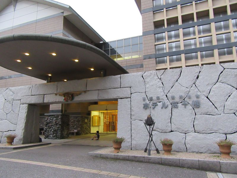 「国民宿舎ホテル高千穂」は神話の里に位置する立地抜群なお宿!