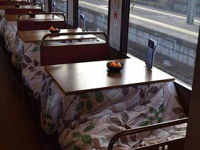 こたつ列車で三陸海の幸となもみ!?を楽しむ「三陸鉄道・北リアス線」|岩手県|トラベルjp<たびねす>