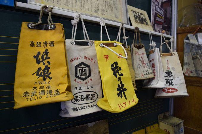 古くて新しい「昭和の道具展」